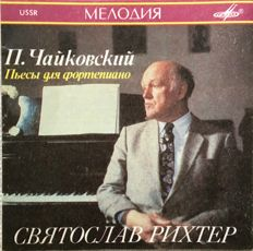 Russian Music performed by Russian Artists - 35 CDs, some very rare