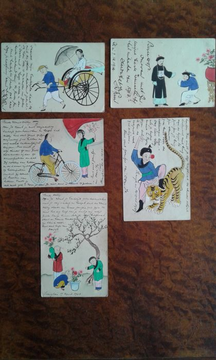 China and Japan - cards and letters (清及民国邮资片、信件多件;日本邮资片销大型ボタ印多件;印尼邮资片多件)