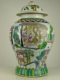 Large, porcelain, baluster vase - China - Republic period (1912-1949)