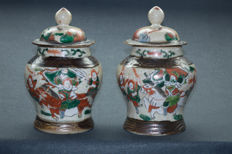 Nanking porcelain jars with lids - China - early 20th century