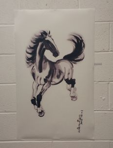 Very Large Xu Beihong horse print Poster - China - second half 20th century