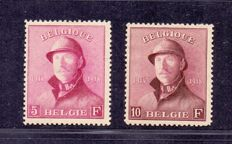Belgium 1919 – King Albert I with helmet, 5 francs and 10 francs – OBP 177.