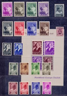 Belgium 1937 - Complete year with block 'Ysaye' - OBP 446/465, BL7
