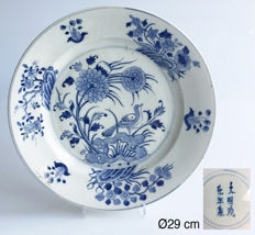 Antique, blue and white porcelain platter, marked, six characters - China - around 1800