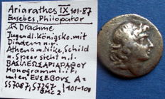 Greek antiquity - Silver drachma of Cappadocia.