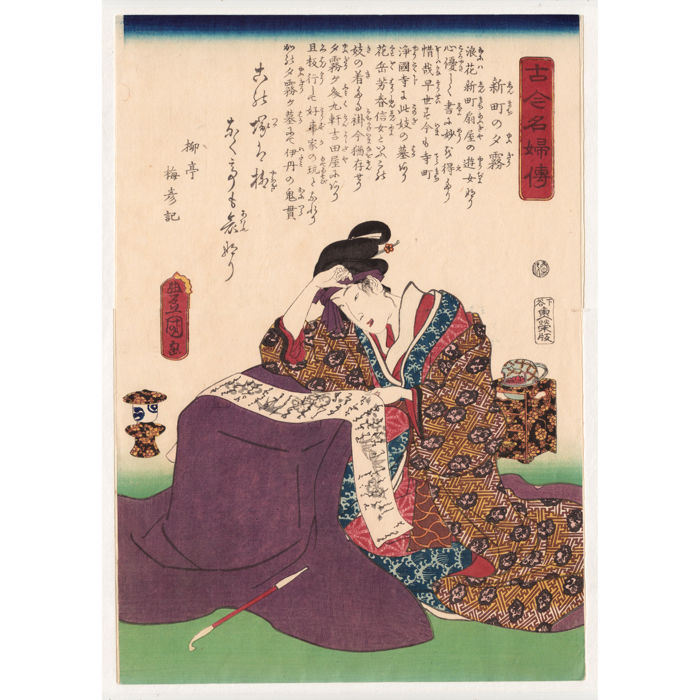 aristocratic women of ancient japan essay These nobles began military aristocracies incidentally early japanese structures were highly matriarchal which gave women relatively equal you've written a good essay on ancient japan which contains much detailed information about the country's history japan has a long and rich.
