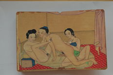 Oriental Erotica; Pillow Book with 5 erotic, Chinese scenes - 2nd half of 20th century