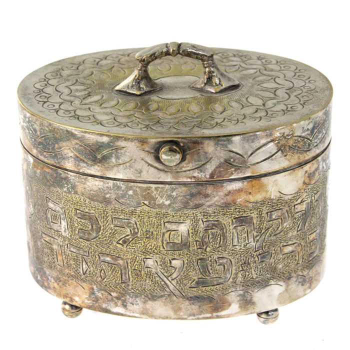 Silver plated Ethrog box from Israel