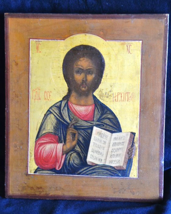 Russian Icon Christ Pantokrator - mid 19th century