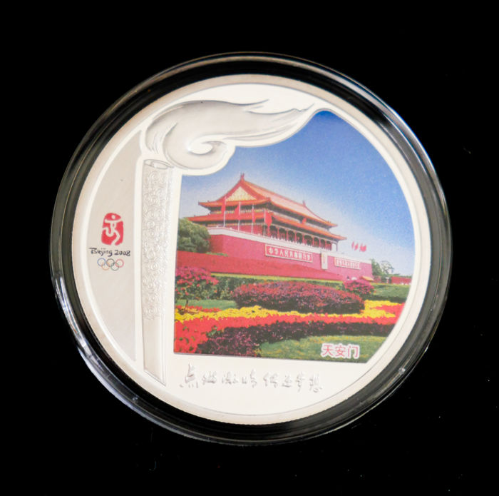 China - Medallion 'Beijing 2008 Olympic Torch Relay' in original box - 1 oz silver
