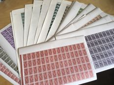 Spanish Colonies 1955/1960 - Lot of complete series in sheets