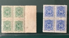 Belgium, 1870 - surcharge stamps in block of four, with photo certificates - OBP TX1/2