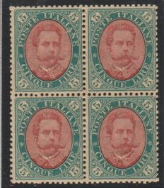 Italy, Kingdom 1889/1911 - Three values in blocks of 4 - Sassone No.  49, 86 and 96e