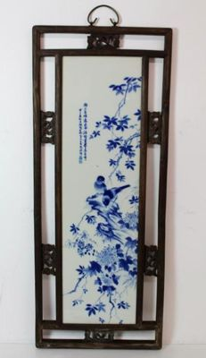 Painting on porcelain scholar - China - end of the 20th century