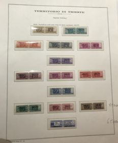 Trieste A, 1949/1945 - Postal packages with AMG-FTT overprint - Complete series of 14 stamps - Sass.  No.  15/25 and 26/I