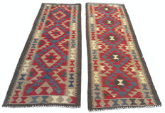 Double Face Pair of Hand Woven Afghan Maimana Kilim Carpet Runner Rug 195 cm x 64 cm 203 cm x 65 cm