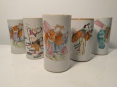 5 small cylindrical brush holders in famille rose porcelain decorated with characters - China - 19th century
