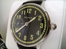 Molnija Pilot - marriage watch - 1980's - NOS