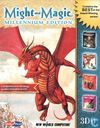Might and Magic - Millennium Edition