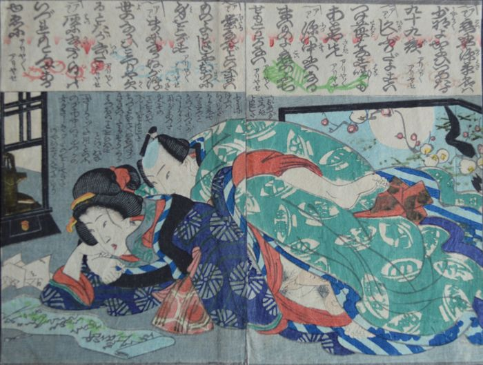 An original erotic Shunga attributed to the school of Utagawa – Japan – approx. 1850.