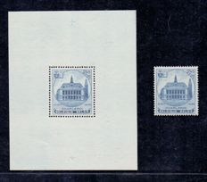 Belgium 1936 – Charleroi – OBP BL6A and 437