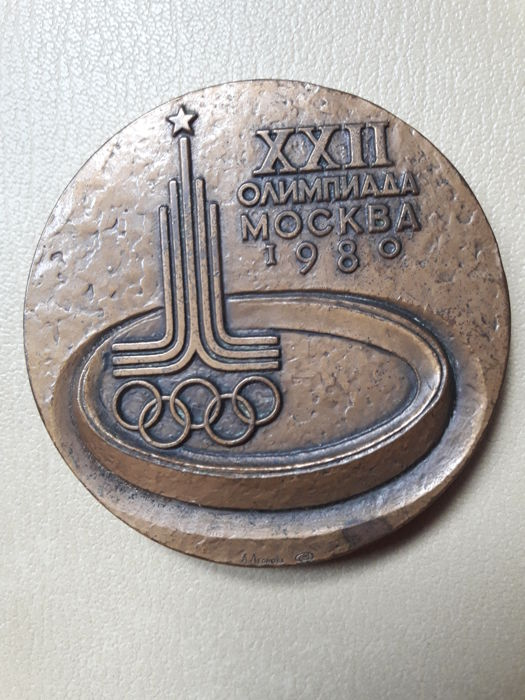Genuine participation medal of the 22th Olympiad Moscow 1980