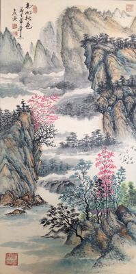Beautiful hand painted scroll of landscape - China - late 20th/21st century