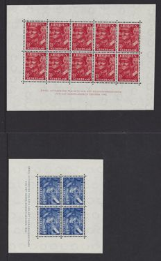 Netherlands 1940/1942 - Summer stamps, Grid strips, Konijnenburg and Legion blocks