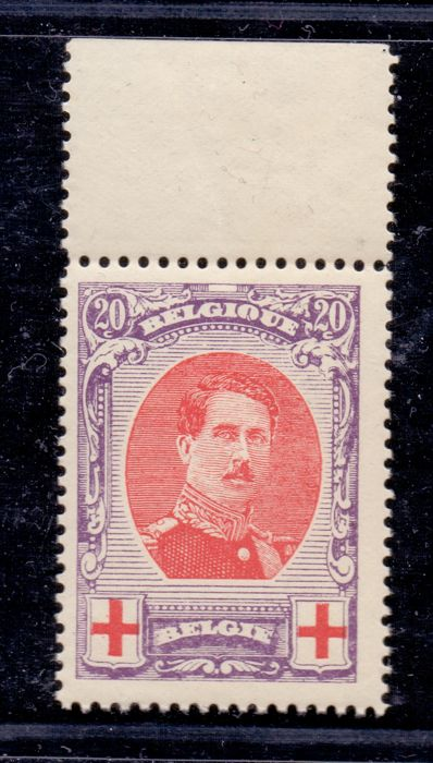 Belgium 1915 – Albert I, Red Cross with perforation 12 – OBP 134A