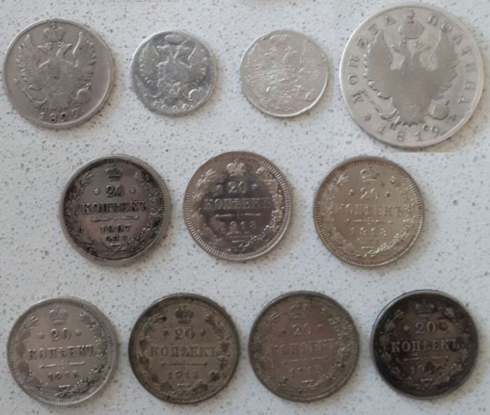 Russia - 11 Silver Coins 1819-1915