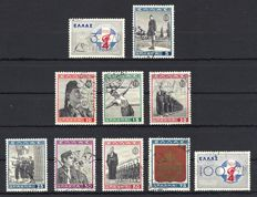 Greece 1940 - National Youth series - Michel No. 427-436