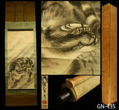 "Hanging Scroll by Ganhou ""元鳳""  - ""Tiger"" - Japan - Late 19th century (Edo period) w/box"