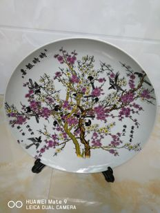 Famille rose plate - China - late 20th century