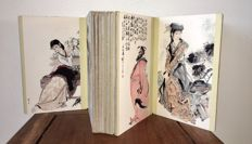 Large accordion book with performances of ladies and animals - China - Late 20th century
