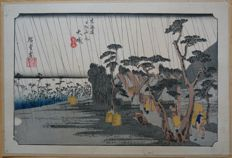 "Woodblock print by Utagawa Hiroshige (1797–1858) from the series ""Fifty-Three Stations of the Tokaido"" (Hoeido edition, reprint) – Japan – approx. 1900"