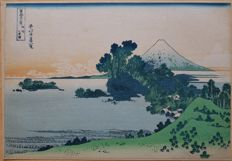 "Houtblok druk van Katsushika Hokusai (1760-1849) - 'Shichirigahama Beach in Sagami Province""' uit de serie ""Thirty-six views of Mount Fuji"" (herdruk) - Japan - ca. 1900"