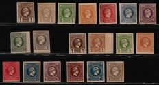 Greece - stamps from 1886 - Small head of Mercury. Unificato catalogue no. 55/63 + 77/86 + 77a + 91A + 92A + 95A + 98A