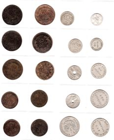 Greece -- collection of various coins from 1849 to 1930 (20 pieces)