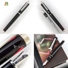 "Montblanc Limited Edition Writers' Series ""Kafka"" Fountain Pen"