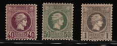 Greece - stamps from 1886-1889 - Small head of Mercury. Unificato catalogue no. 61/A/65 + 91/100