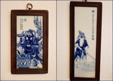 Painting on porcelain, scholar - China - end of the 20th century