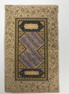 Mughal Persian islamic manuscript,  it is from the poet Zabed Parviz - Persia - 17th century