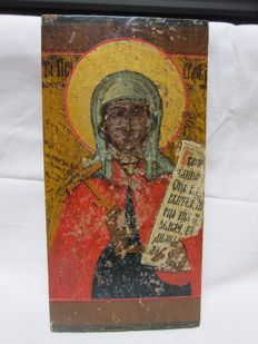 Antique Greek icon - 19th century