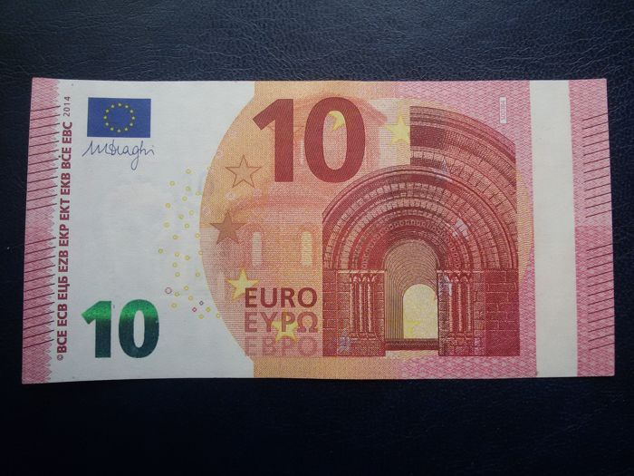 European Union - Italy - 10 Euro 2014 - Draghi - Error Variant without Hologram (white strip)