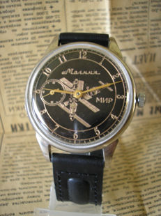 Ussr space station  - Mir  -  Molnija Russian mariage watch from 1969