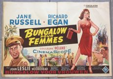 Anonymous - Bungalow pour femmes / Revolt of Mamie Stover (Jane Russell) - 1956