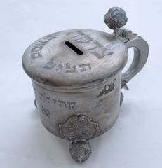 A pewter charity box - Tzedakah - with Hebrew text - Germany - 19th Century