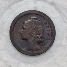 Portugal – Ex-Colony of Guiné – 20 Centavos – 1933 – Bronze – Fantastic