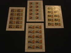 Burundi 1986 - 10th Anniversary, unissued - COB 949A/D in small sheets of 10