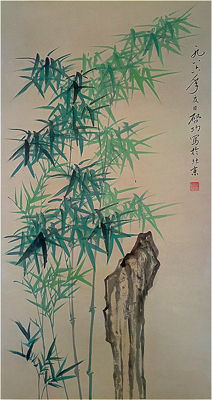 A hand-painted ink painting of bamboo(reproduction Qi Gong) 《启功-绿竹》- China - late 20th century